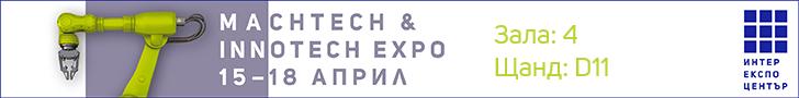 MachTech & InnoTech